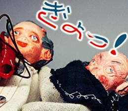 Puppet Papa's Magical girl Mei sticker #15725320