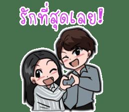 Tudtu&Phupe sticker #15725364