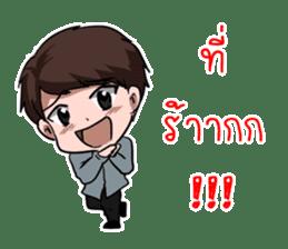 Tudtu&Phupe sticker #15725366