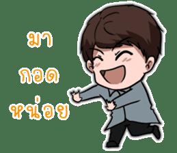 Tudtu&Phupe sticker #15725368