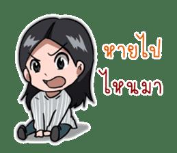 Tudtu&Phupe sticker #15725372