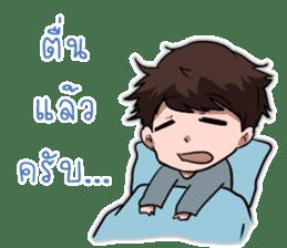 Tudtu&Phupe sticker #15725374