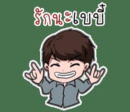 Tudtu&Phupe sticker #15725382
