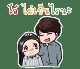 Tudtu&Phupe sticker #15725384