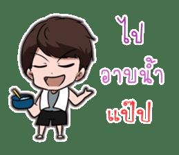 Tudtu&Phupe sticker #15725387