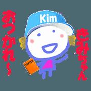 สติ๊กเกอร์ไลน์ Sticker of Kimicyan