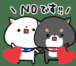 The lovely Japanese Shiba inu sticker #15728377