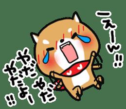 The lovely Japanese Shiba inu sticker #15728386
