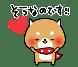 The lovely Japanese Shiba inu sticker #15728396