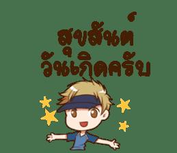 Hideki : Happy Birthday 2017 sticker #15728602