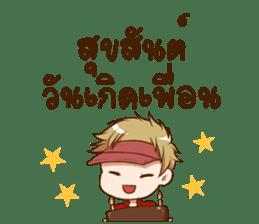 Hideki : Happy Birthday 2017 sticker #15728603
