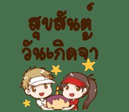 Hideki : Happy Birthday 2017 sticker #15728605