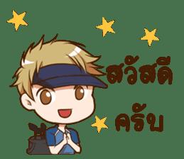 Hideki : Happy Birthday 2017 sticker #15728610