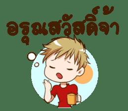 Hideki : Happy Birthday 2017 sticker #15728611