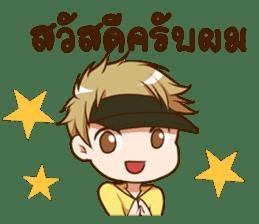 Hideki : Happy Birthday 2017 sticker #15728612