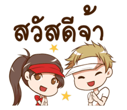 Hideki : Happy Birthday 2017 sticker #15728613
