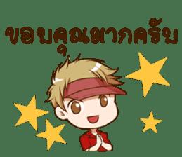 Hideki : Happy Birthday 2017 sticker #15728615