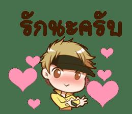 Hideki : Happy Birthday 2017 sticker #15728616