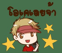 Hideki : Happy Birthday 2017 sticker #15728619