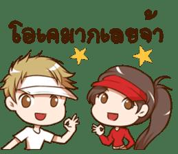 Hideki : Happy Birthday 2017 sticker #15728621