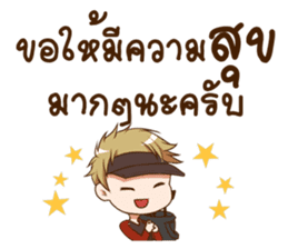 Hideki : Happy Birthday 2017 sticker #15728622
