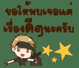 Hideki : Happy Birthday 2017 sticker #15728623