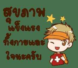 Hideki : Happy Birthday 2017 sticker #15728624