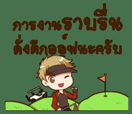 Hideki : Happy Birthday 2017 sticker #15728626