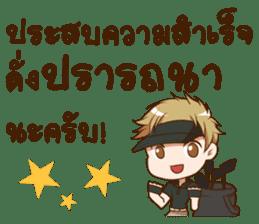 Hideki : Happy Birthday 2017 sticker #15728627