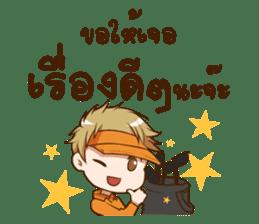 Hideki : Happy Birthday 2017 sticker #15728628