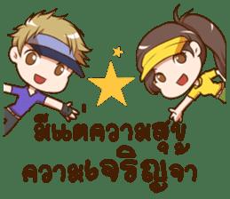 Hideki : Happy Birthday 2017 sticker #15728629