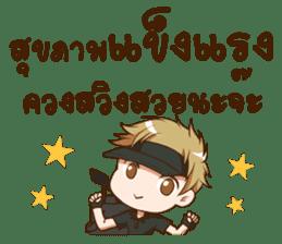 Hideki : Happy Birthday 2017 sticker #15728631