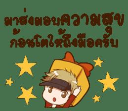 Hideki : Happy Birthday 2017 sticker #15728634