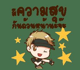 Hideki : Happy Birthday 2017 sticker #15728635