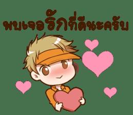 Hideki : Happy Birthday 2017 sticker #15728636