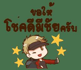 Hideki : Happy Birthday 2017 sticker #15728638
