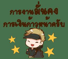 Hideki : Happy Birthday 2017 sticker #15728639
