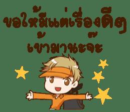 Hideki : Happy Birthday 2017 sticker #15728640