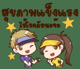 Hideki : Happy Birthday 2017 sticker #15728641