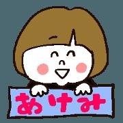 สติ๊กเกอร์ไลน์ sticker for akemi!!