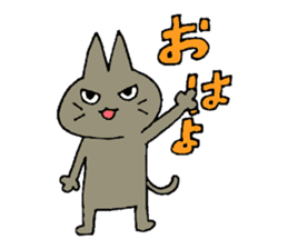 Sticker of the cat which is short legs sticker #15729906