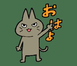 Sticker of the cat which is short legs sticker #15729906
