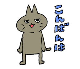 Sticker of the cat which is short legs sticker #15729907