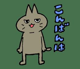 Sticker of the cat which is short legs sticker #15729907