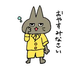 Sticker of the cat which is short legs sticker #15729909