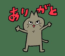Sticker of the cat which is short legs sticker #15729910