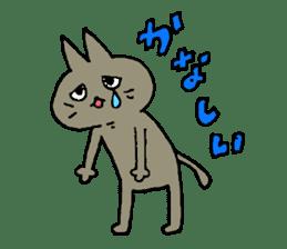 Sticker of the cat which is short legs sticker #15729912