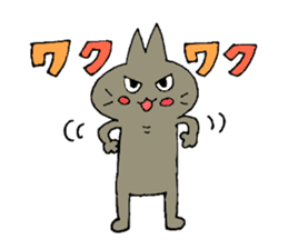 Sticker of the cat which is short legs sticker #15729913