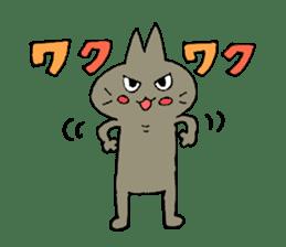 Sticker of the cat which is short legs sticker #15729913