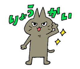 Sticker of the cat which is short legs sticker #15729916